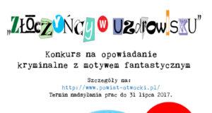 """Konkurs na opowiadanie """"Złoczyńcy w uzdrowisku"""" 2017"""